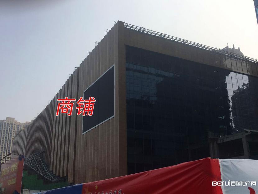 宝利丰广场商铺外围软装完成 1/15