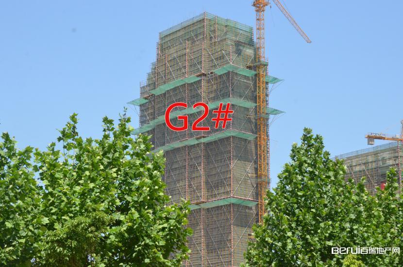 绿地御徽G2#封顶