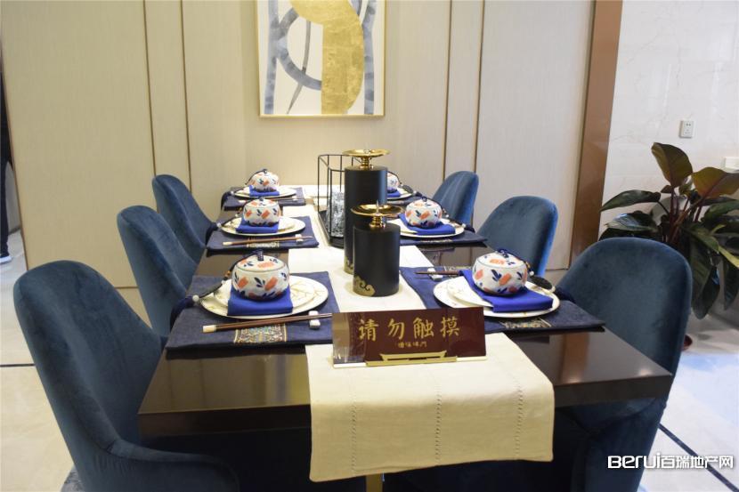 文一·塘溪津门高层127㎡样板房餐厅
