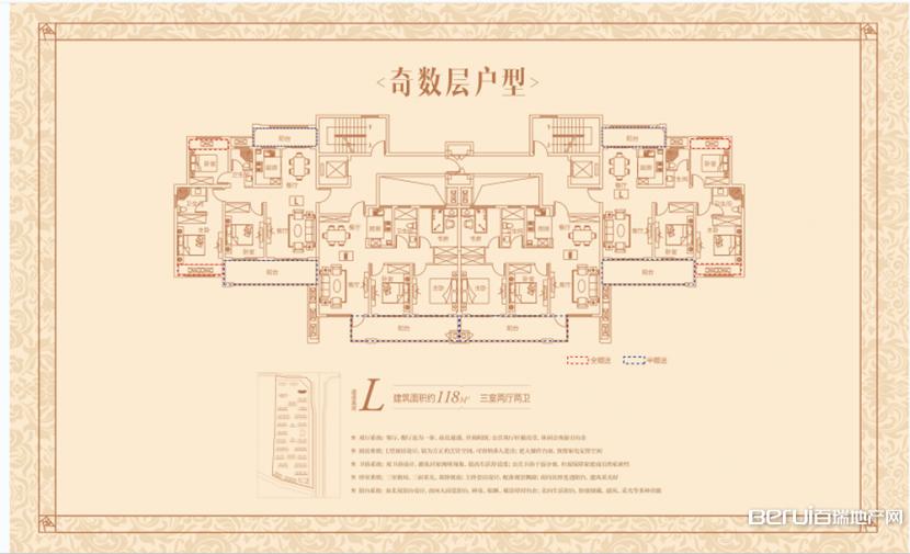 同昇·玫瑰园户型图