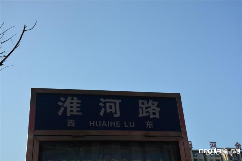 碧桂园·黄金时代周边路牌