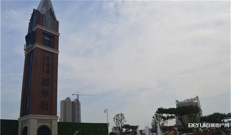 碧桂园·颍州府实景图
