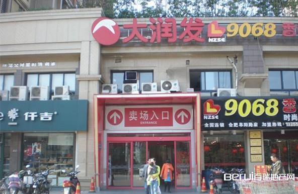 蓝光雍锦半岛公馆周边超市