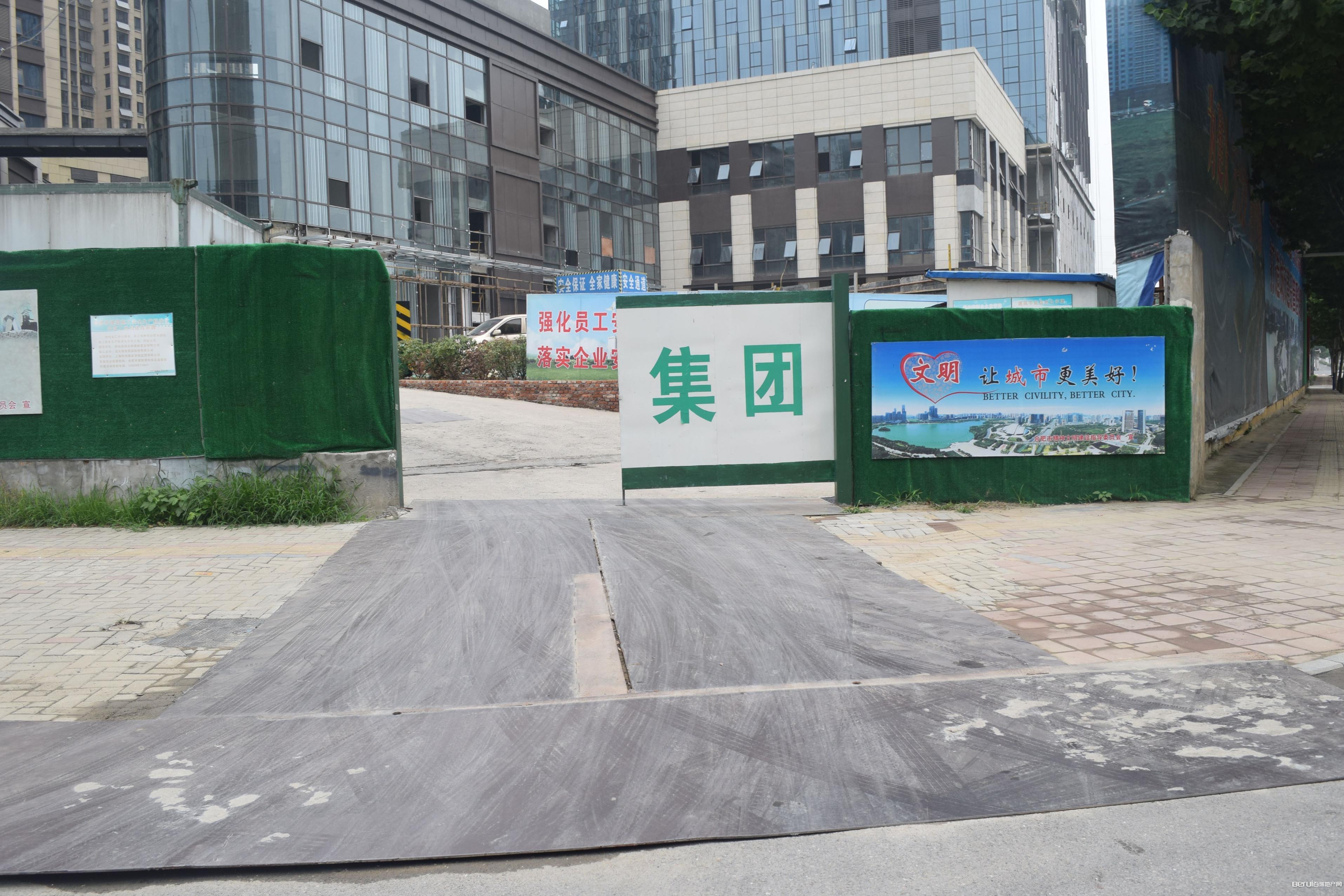 绿地中心项目现场