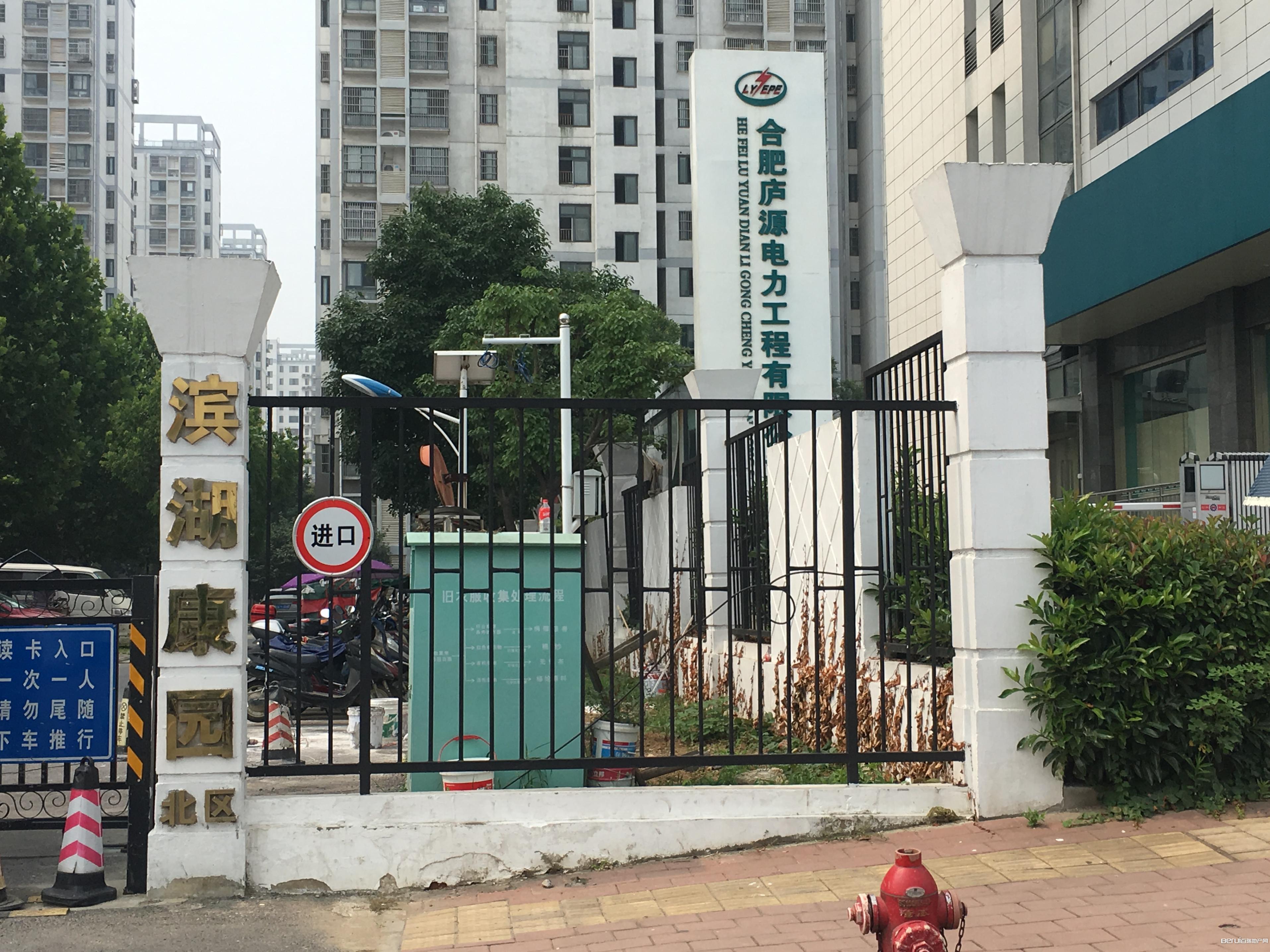 招商雍华府周边小区