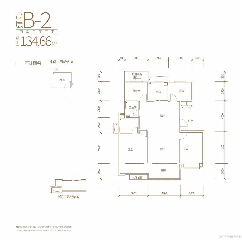 蓝光公园1号B-2户型图