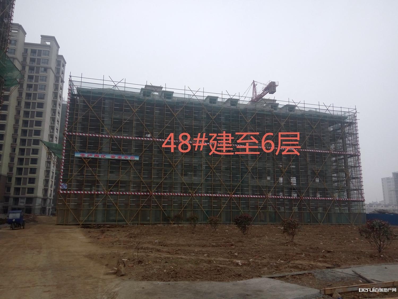 佳源·中央城工程现场