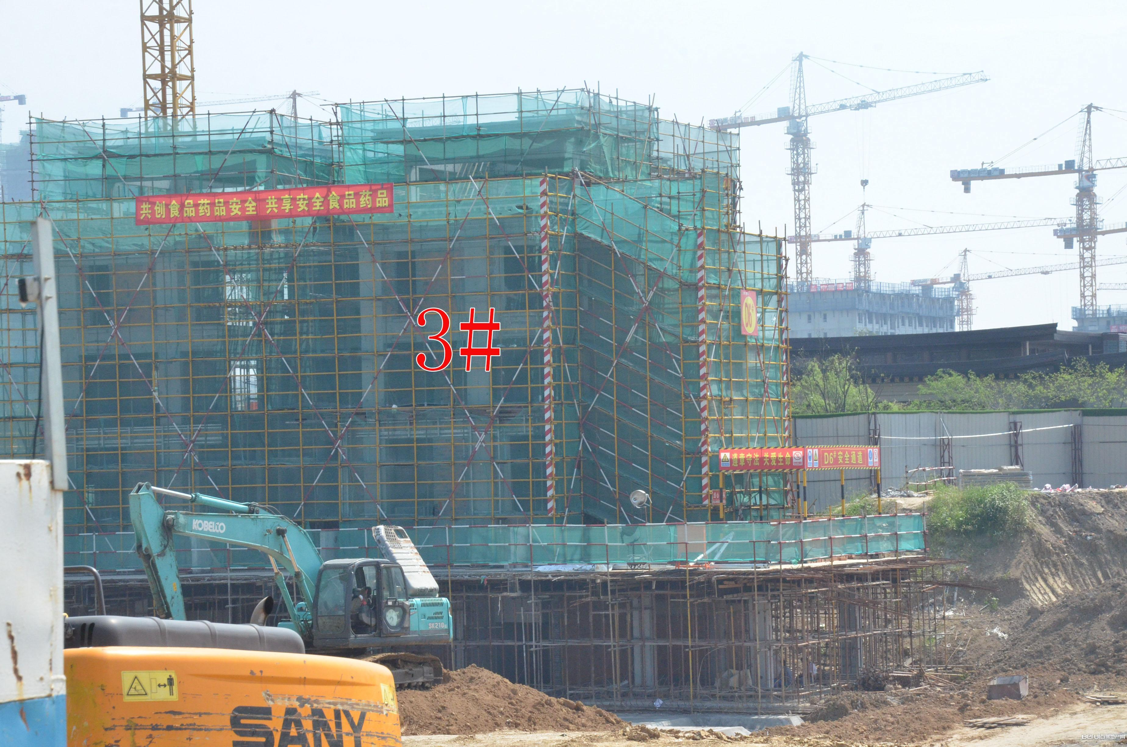 建发雍龙府3#建至3层