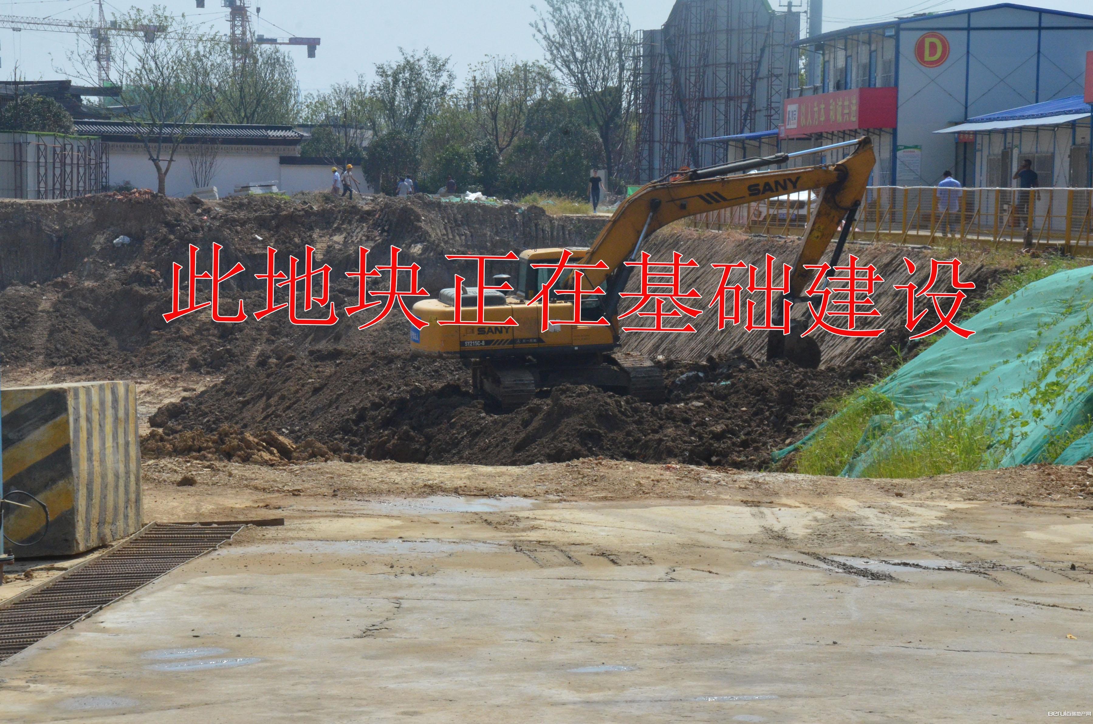 建发雍龙府此地块正在基础建设