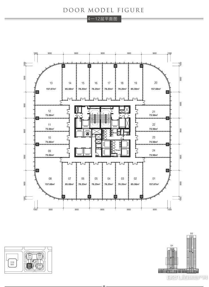 恒大中心518商务体4-12层平面图