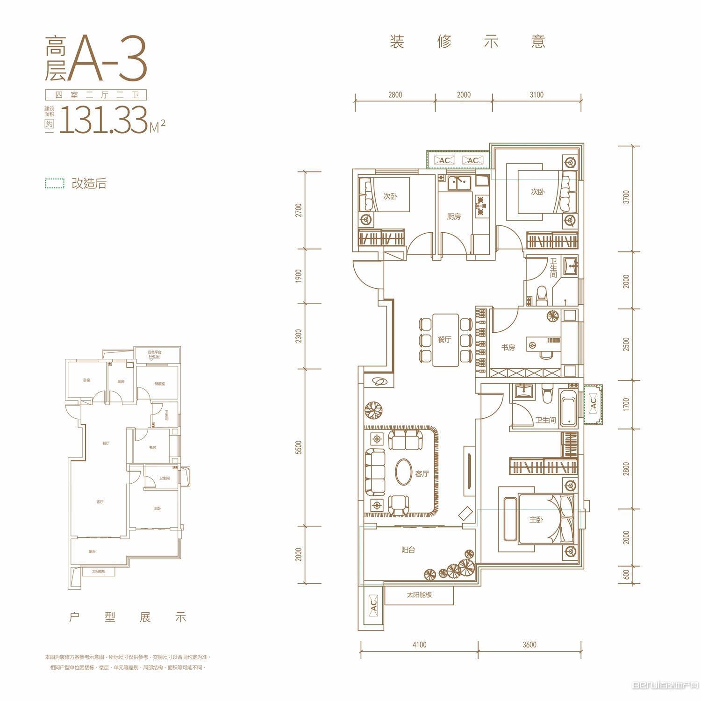蓝光公园1号A-3户型图