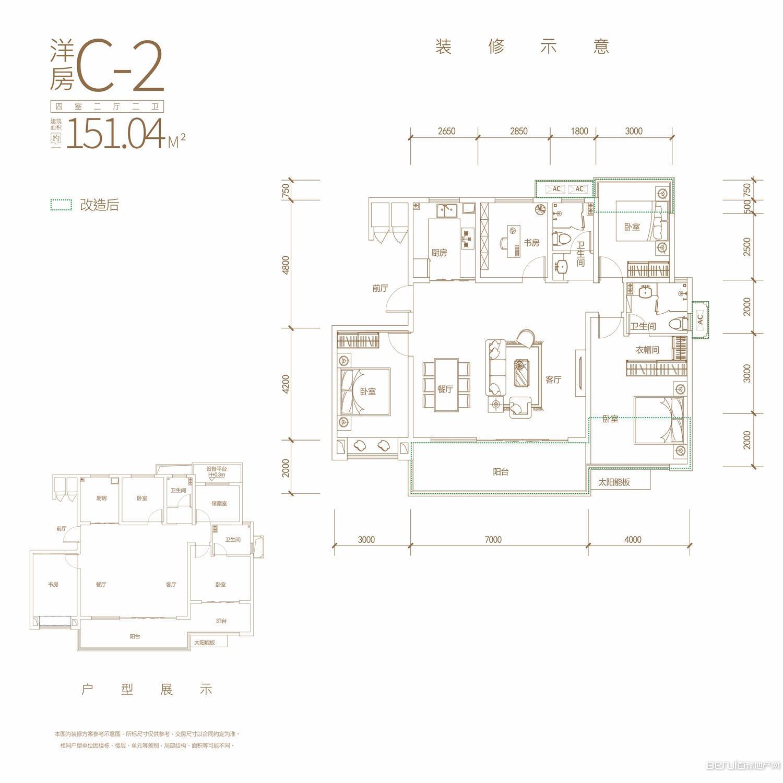 蓝光公园1号C-2户型图