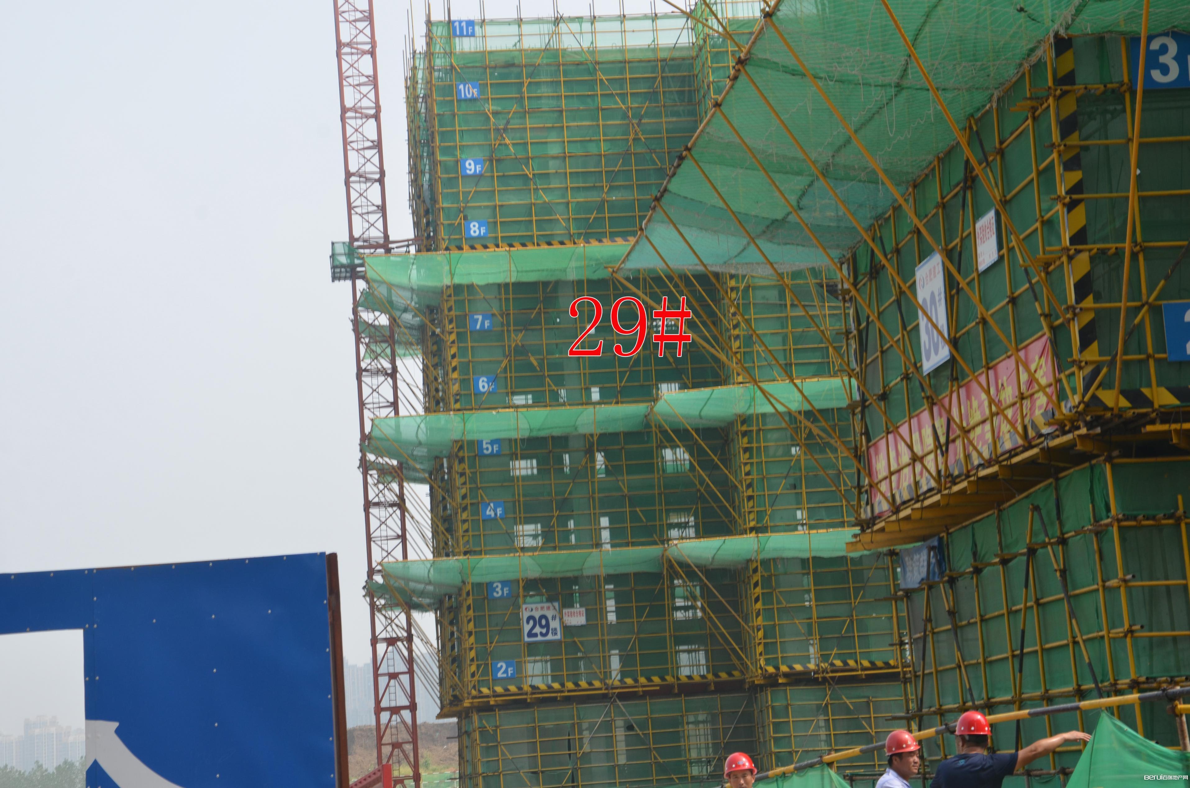 信达公园里29#建至12层