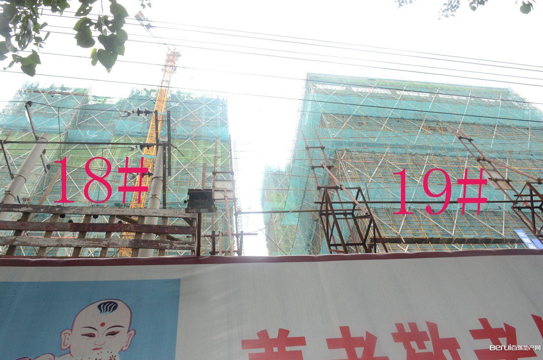 中国铁建青秀城工程现场