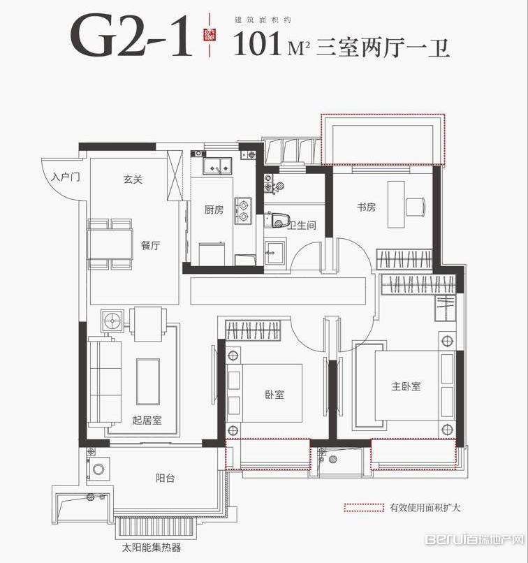 金科海昱东方G2-1户型101㎡