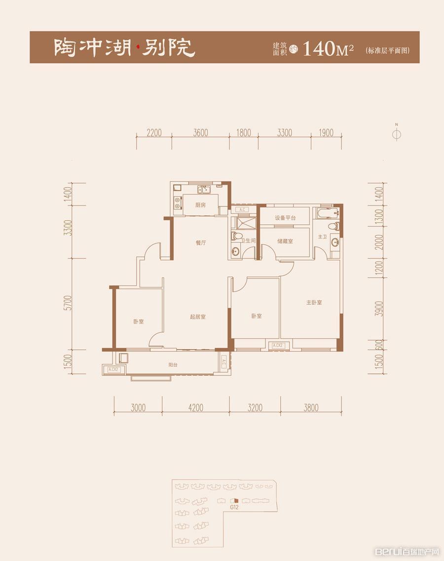 陶冲湖·别院标准平面图