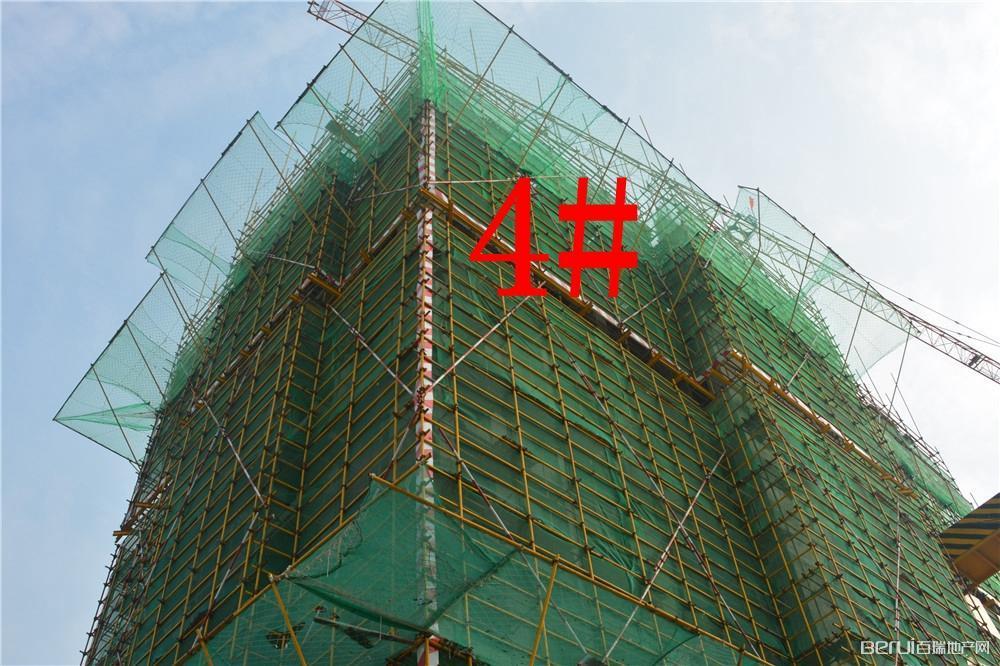 城建·祥瑞小区4#已封顶