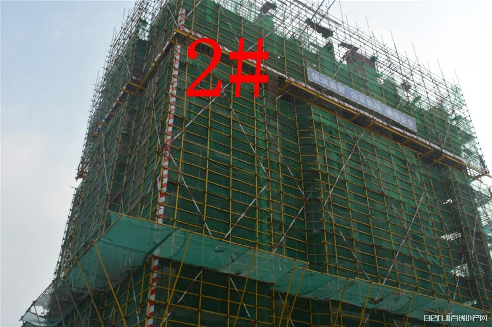 城建·祥瑞小区2#已封顶