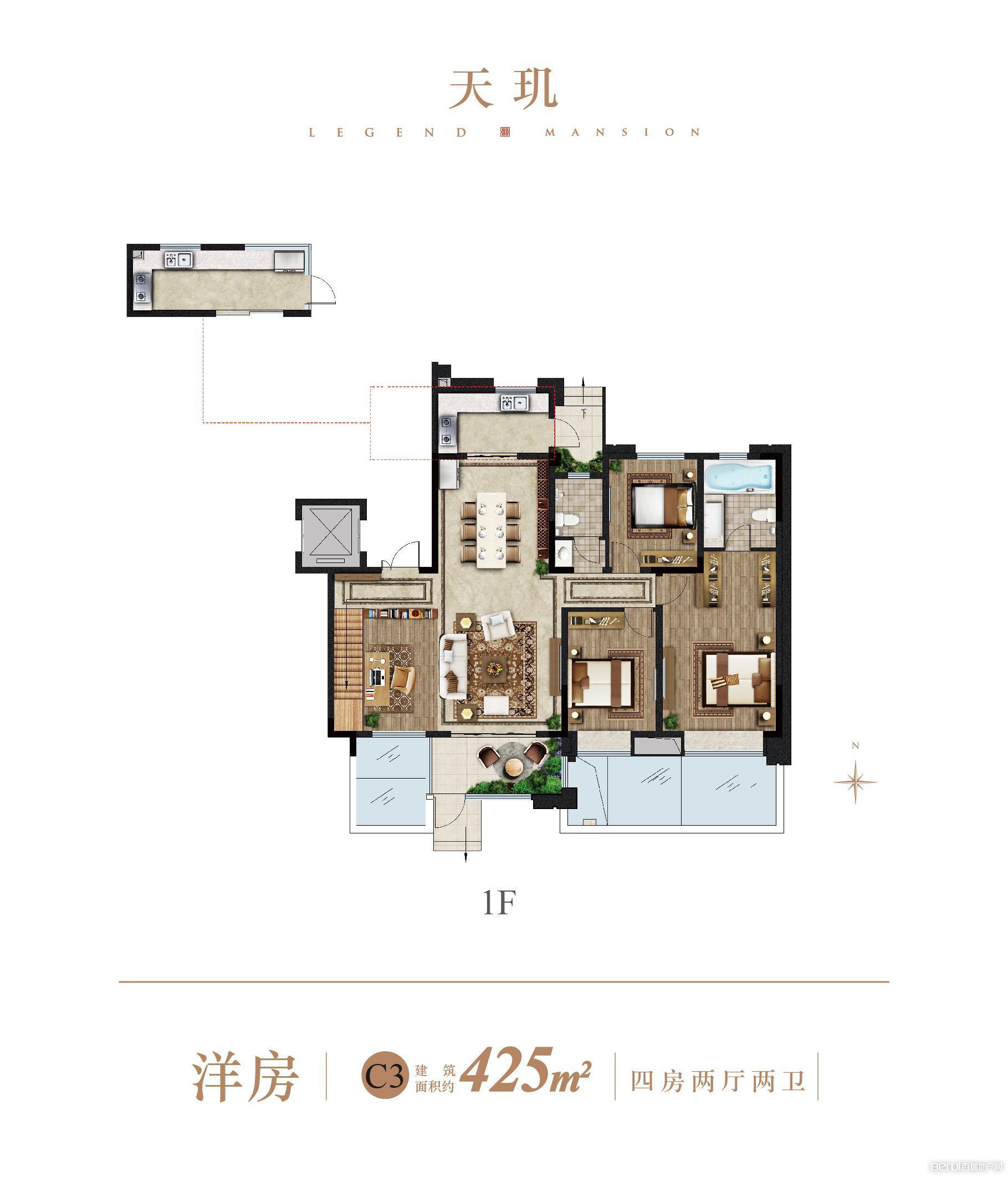 4室2厅2卫425㎡