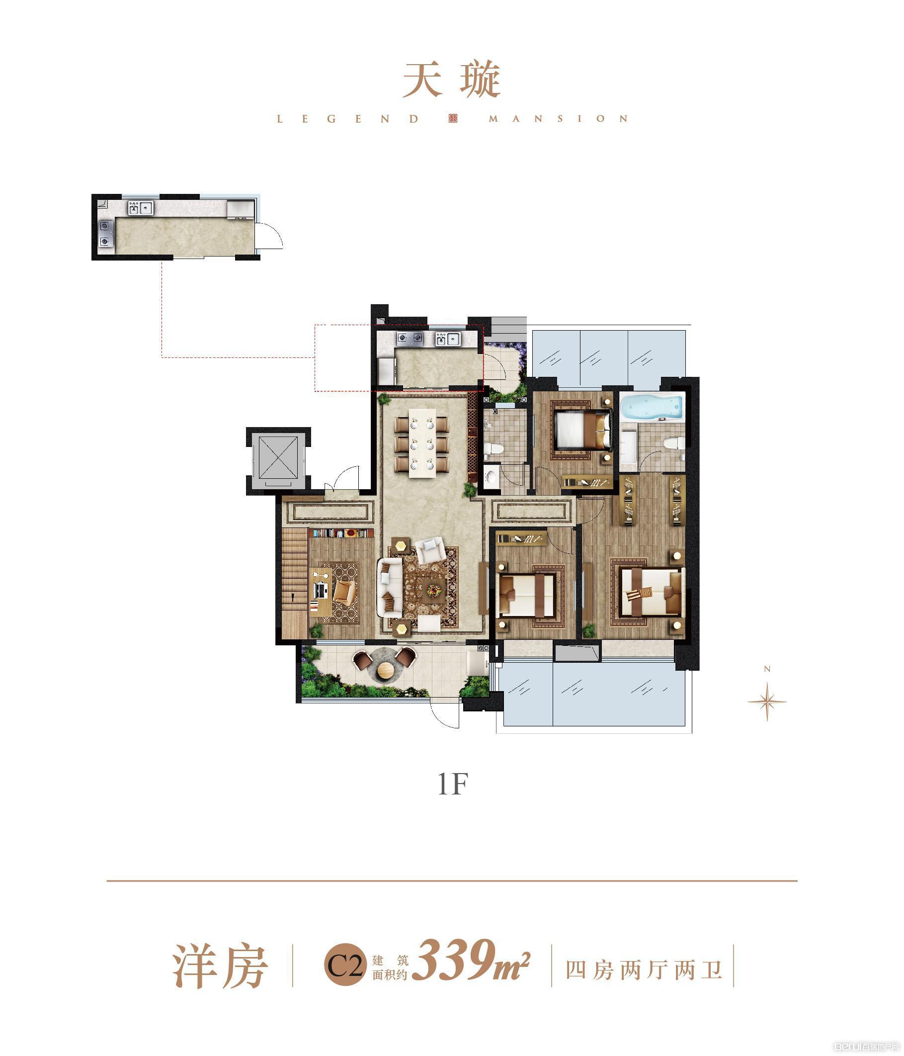 4室2厅2卫339㎡