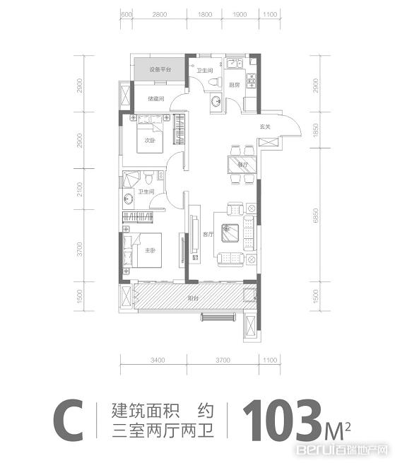 力高·澜湖前城三室两厅两卫户型图