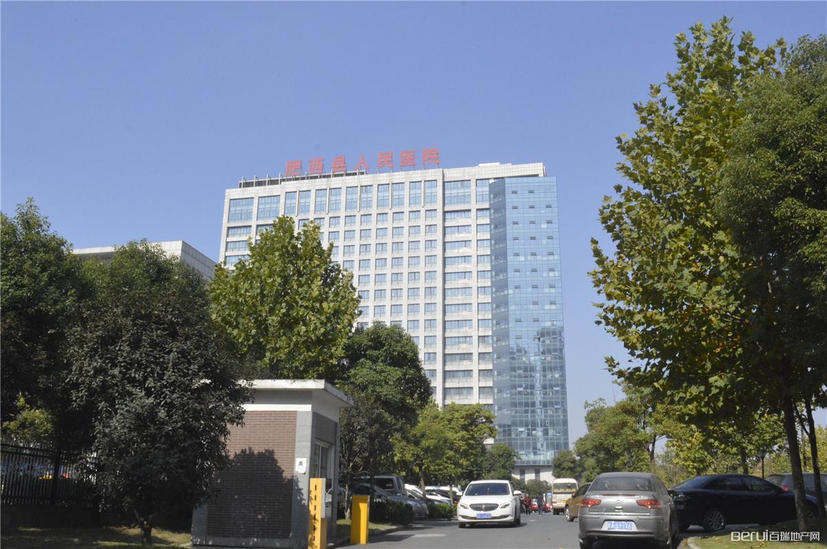 丰辉国际广场附近肥西县人民医院
