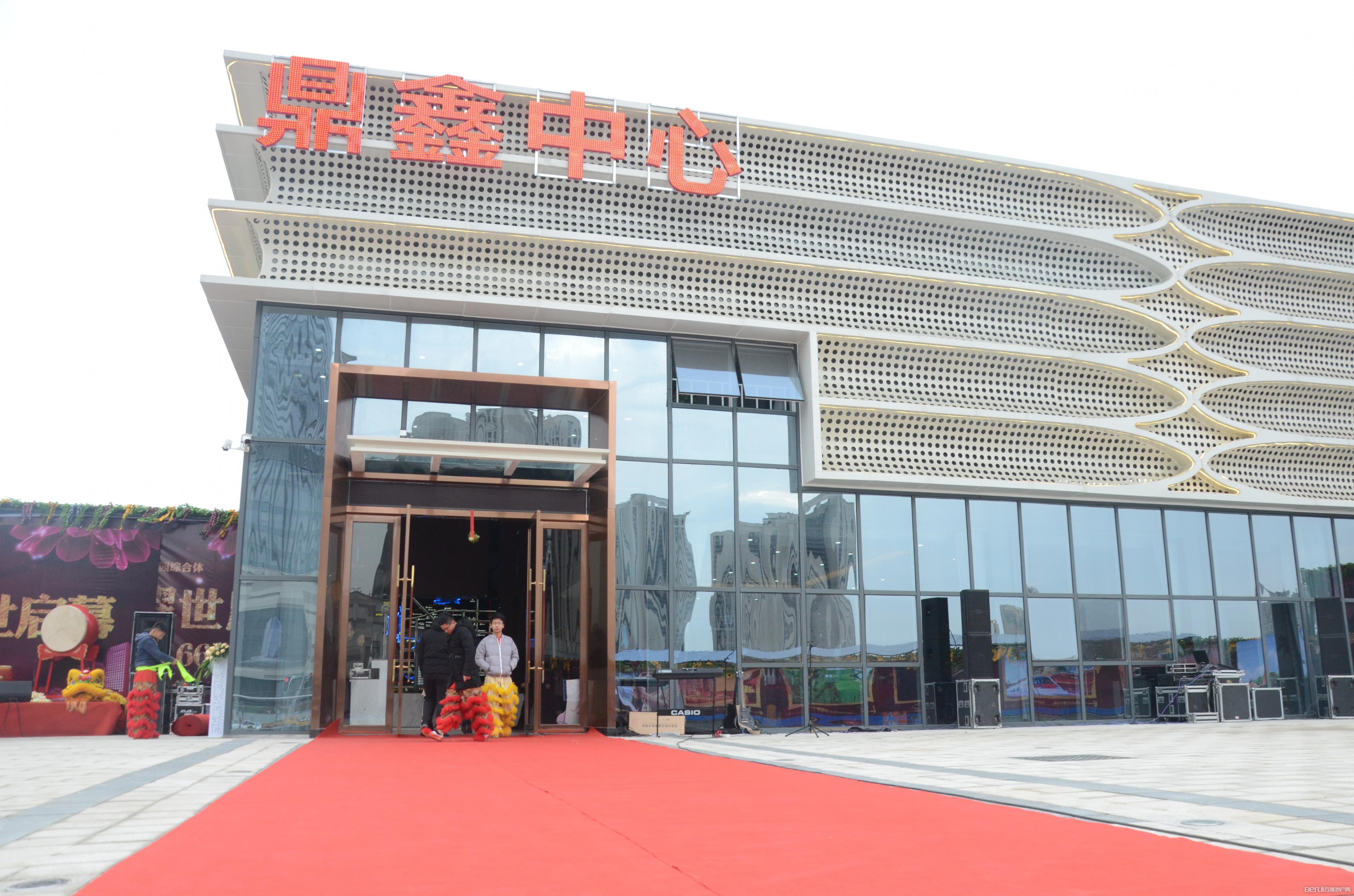 鼎鑫中心实景图