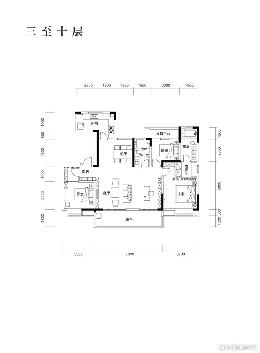望江台洋房户型3-10层