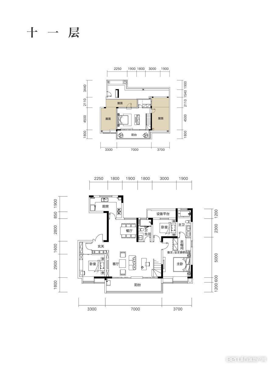 望江台洋房户型11层
