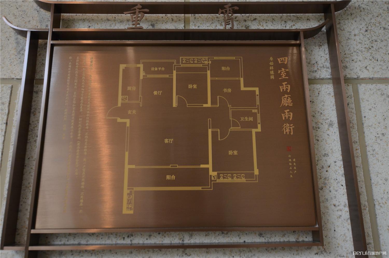 建发雍龙府高层138㎡四室两厅两卫