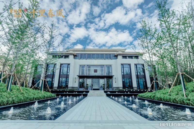 碧桂园新城·十里春风实景图