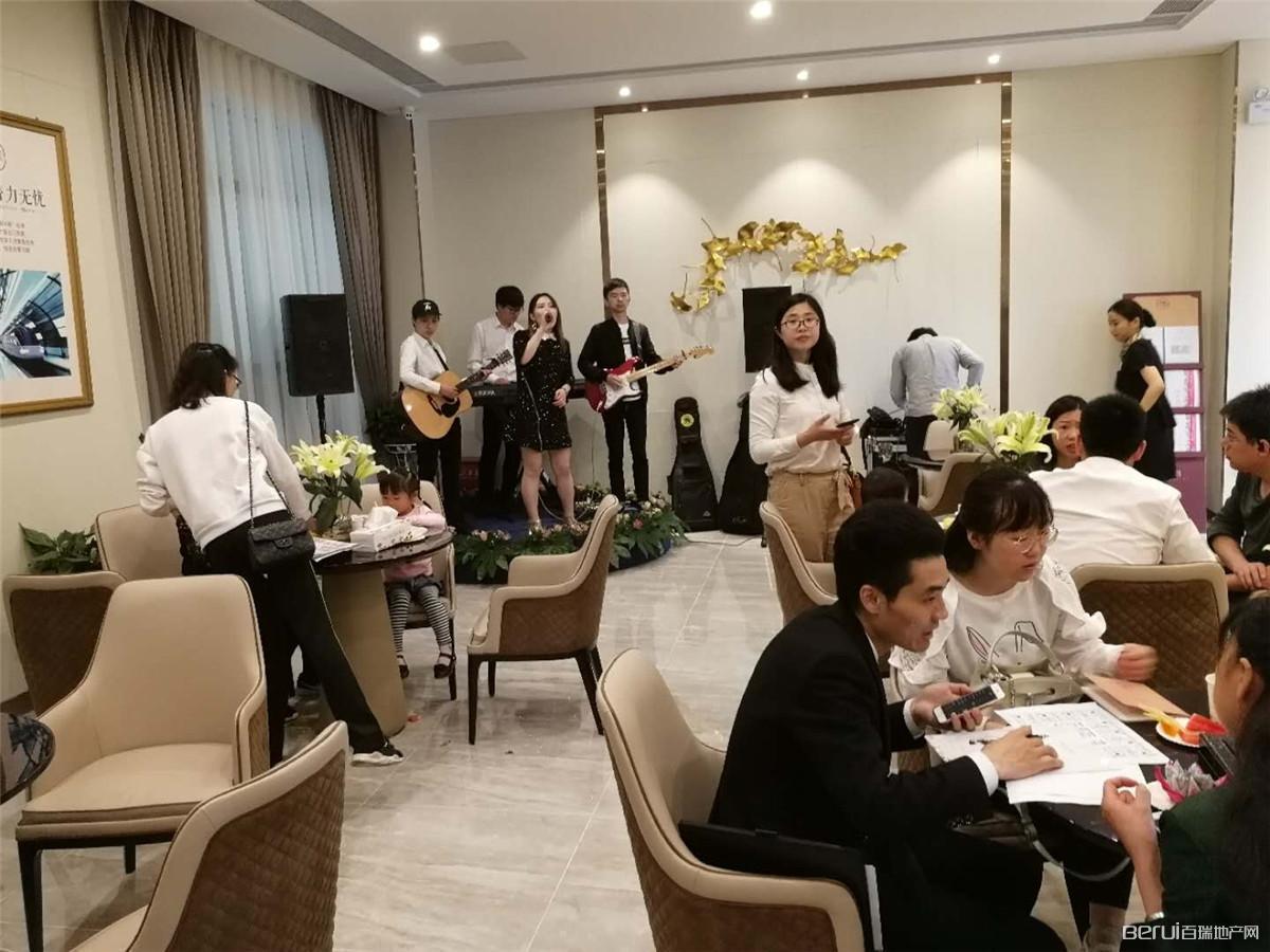 金大地悦澜公馆39㎡户型样板间开放