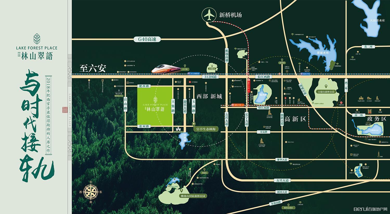 万瑞林山翠语交通图