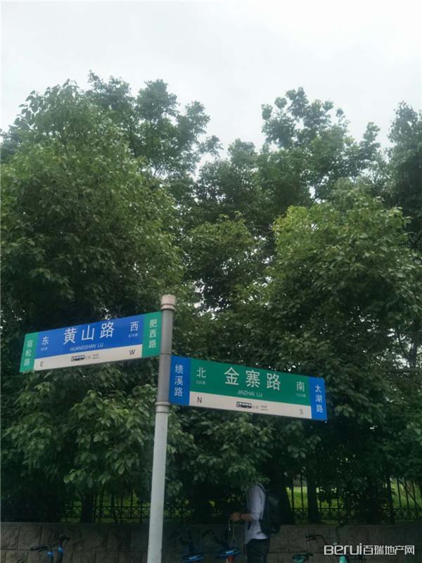 华冶金石广场交通图