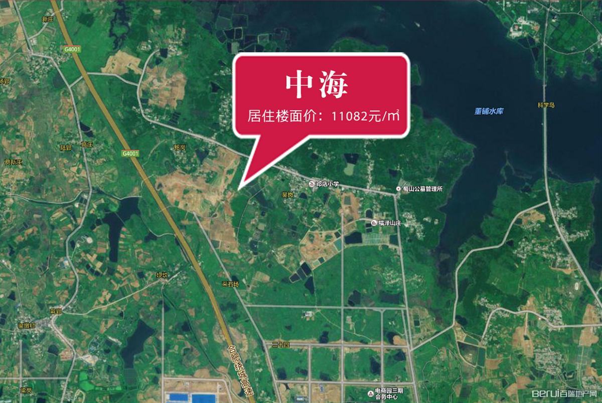 中海蜀山区W1802地块