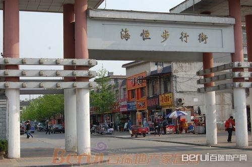 皖投万科产融中心周边商业街-海恒步行街