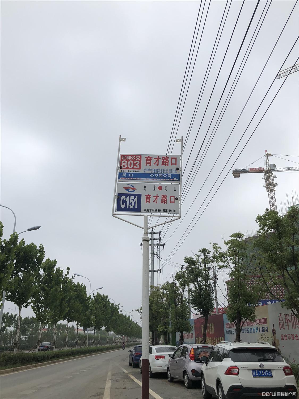 中国铁建悦湖国际配套图