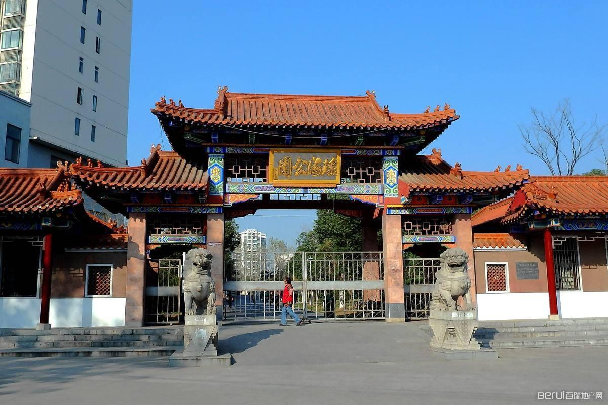 禹洲中央城周边公园
