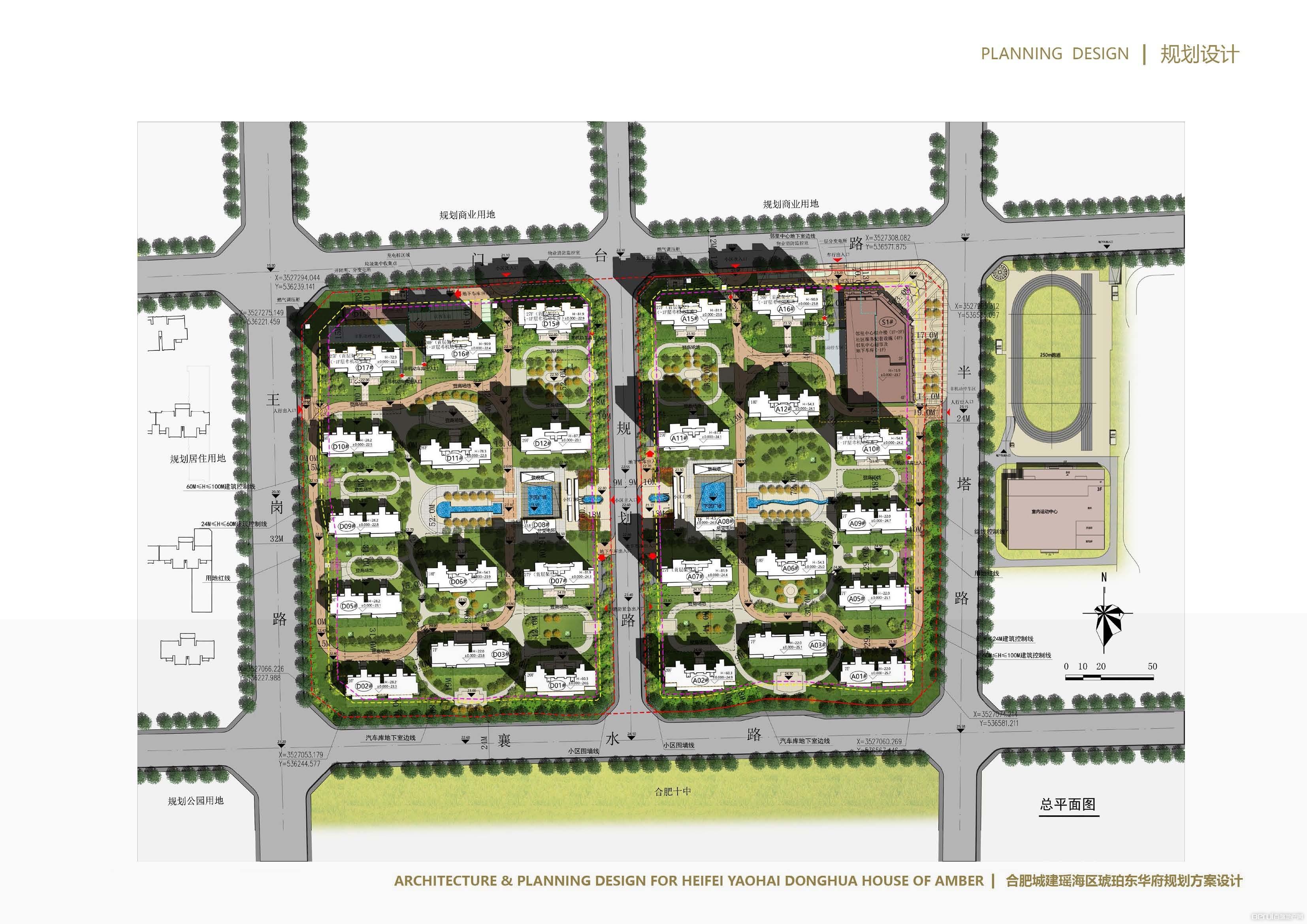 城建琥珀东华府规划图
