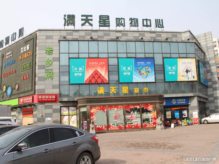 美好时代周边购物中心
