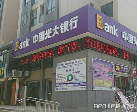力高·澜湖前城周边银行