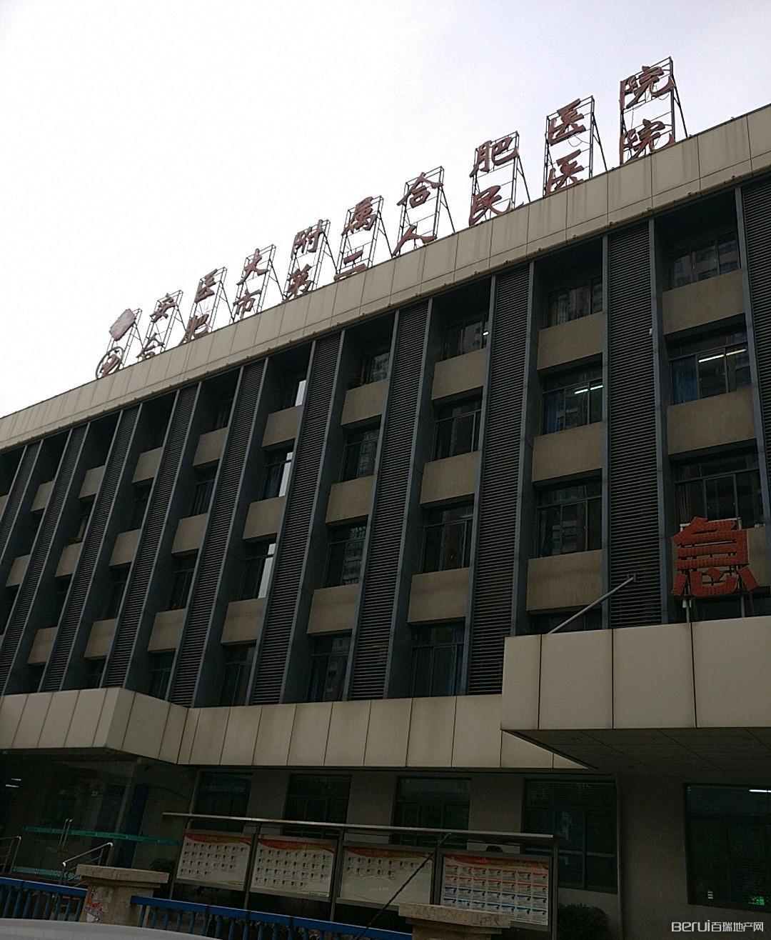 中海城周边配套银行