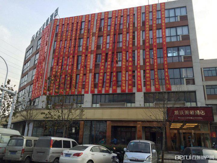 中海城周边商业配套