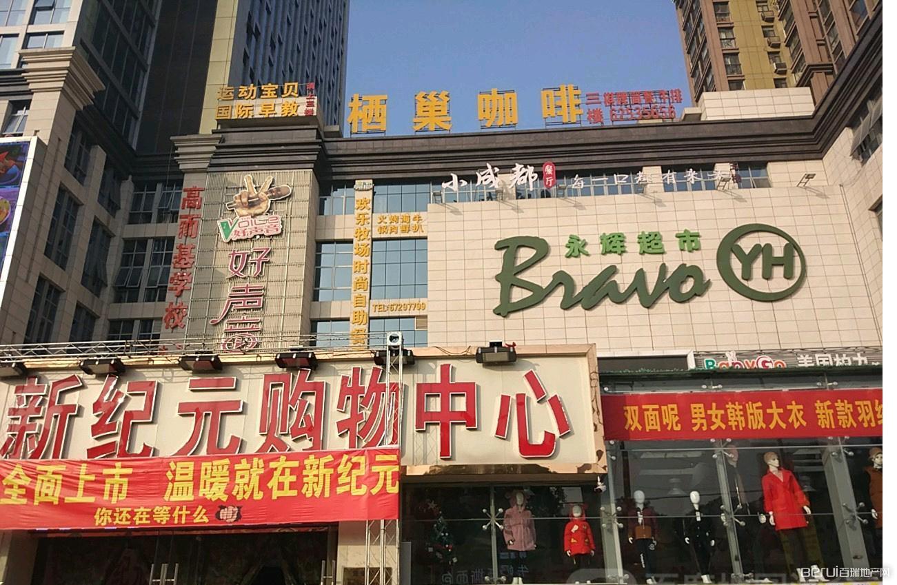 中海城配套图