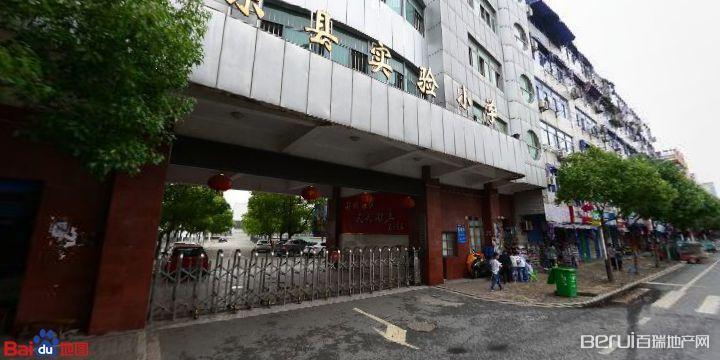 碧桂园新城·十里春风