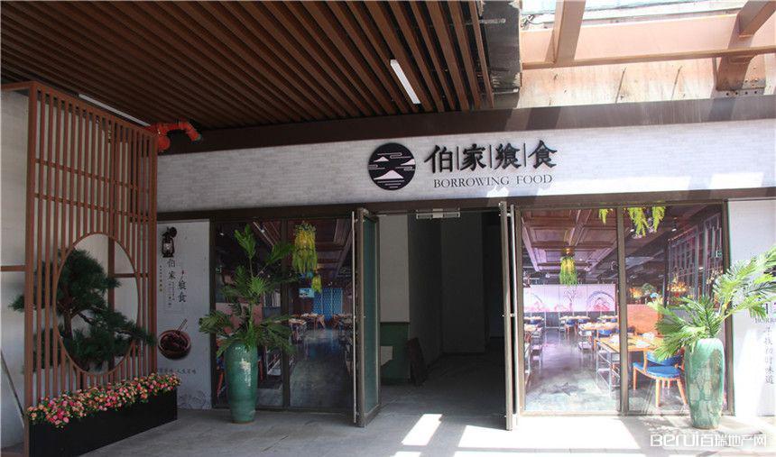 肥东新城吾悦广场周边商业配套