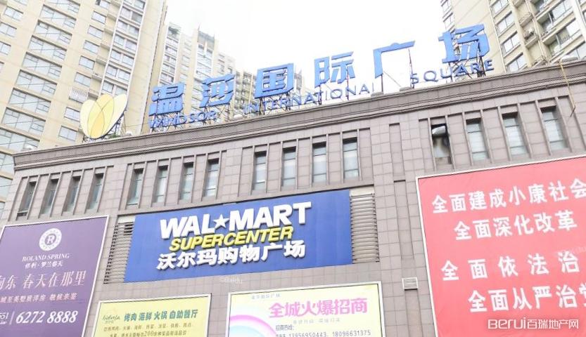 华地紫悦府周边商业广场
