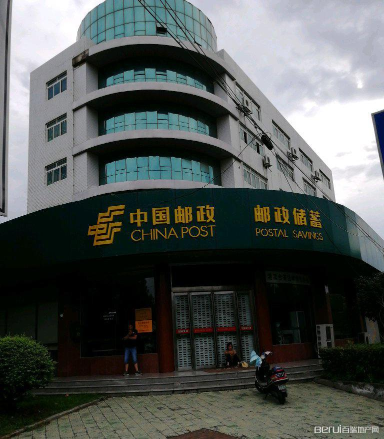 新城云樾观棠周边银行
