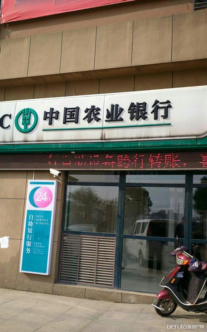 旭辉公园府周边银行