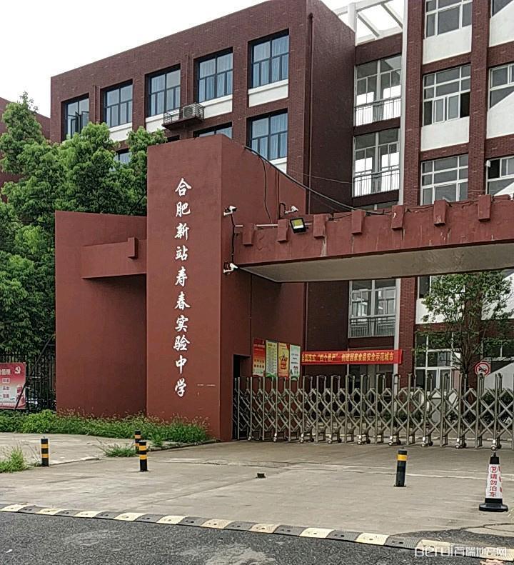 旭辉公园府周边学校